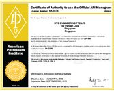Certificate of Authority to use the Official API Monogram - 6A-0376