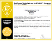 Certificate of Authority to use the Official API Monogram - 7K-0511